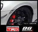 【 TOYOTA 86 (ハチロク) DBA-ZN6 / FA20用 】 TRD フェンダーエクステンション (カラー4色指定可能 ホワイトパール/ブラック/レ...