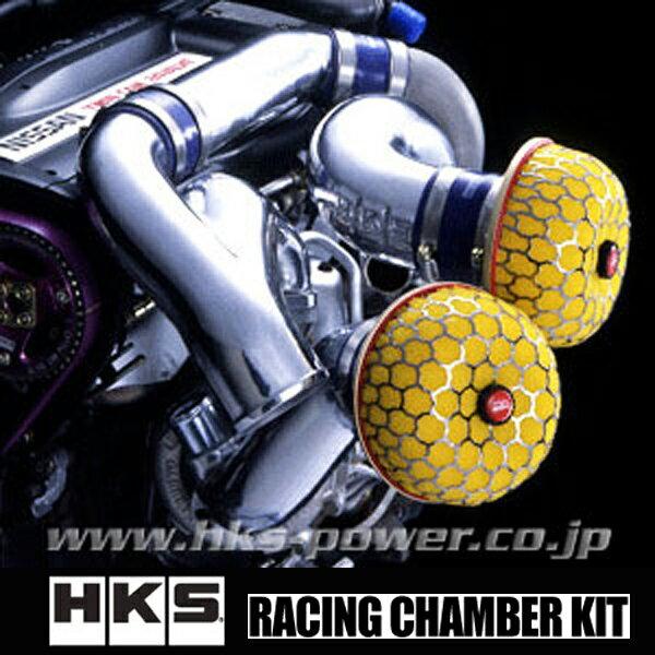 【 スカイラインGT-R BCNR33, BNR34 / RB26DETT用 】 HKS レーシングチャンバーキット コード: 70008-AN012 (HKS RACING CHAMBER KIT)