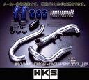 【 ランサー エボ9 (Evo.IX) CT9A / 4G63 MIVEC用 】 HKS パイピングキット コード: 13002-AM002 (HKS PIPI...