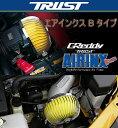 【 ekスポーツ H81W / 3G83 (TB車)用 】 トラスト エアインクスBタイプ 品番: MT-S004B 12530904 ( TRUST AIRINX-B…