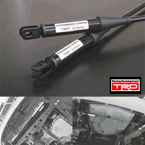 【 アルファード・ヴェルファイア AYH30W (ハイブリッド車)前期用 】 TRD パフォーマンスダンパーセット 品番: MS303-58004 (TRD Performance Damper)