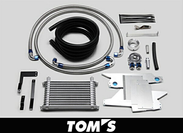 【 TOYOTA 86 (ハチロク) DBA-ZN6 / FA20用 】 トムス エンジンオイルクーラーキット 品番コード: 32900-TZN60 ( TOM'S Engine Oil-cooler Kit )