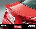 【 TOYOTA 86 (ハチロク) ZN6 / FA20 用 】 TRD リヤトランクスポイラー クリスタルブラックシリカ (D4S) 品番: MS342-1...