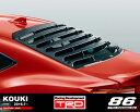 【 TOYOTA 86 (ハチロク) ZN6 / FA20 用 】 TRD リヤウインドゥルーバー 品番: MS317-18001 (TRD PERFORMAN...