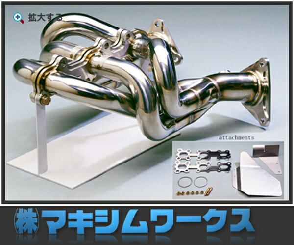 【 フェアレディZ CBA-Z34 / VQ37VHR用 】 マキシムワークス エキゾーストマニホールド コードNo. 1100NE068 (MAXIM WORKS EX.Manifold)