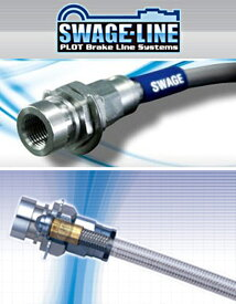 【 TOYOTA 86 (ハチロク) ZN6 / GT, GTリミテッド, Racing用 】 プロト スウェッジライン ブレーキホース (ステンレス) 前後1台分キット 品番: SW2058N ( PLOT SWAGE-LINE BRAKE HOSE kit )