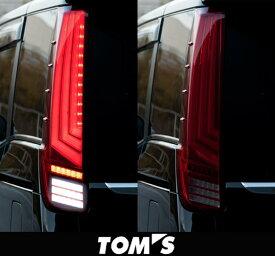 【 ノア・ヴォクシー ZRR80W, ZRR85W, ZWR80G 用 】 トムス LEDテールランプ 品番コード: 81500-TZR80 ( TOM's 正規品 ) ◎流れるウィンカー(流灯式) ※送料無料 (沖縄県および離島は除く)