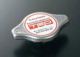 【 TOYOTA 86 (ハチロク) DBA-ZN6 / FA20用 】 TRD ラジエターキャップ ( 品番:MS143-18001 ) TRD PERFORMANCE PARTS