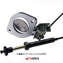 【 シルビア S15/SR20DET対応 】 アペックス APEXi ECV N-TypeA 品番:155-A014 【ECV本体+コントロールワイヤーセッ…