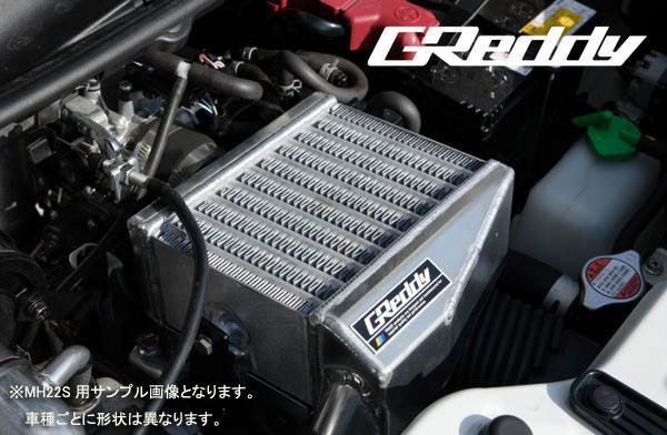 【 アルトラパンSS TA-HE21S /K6A ターボ用 】 トラスト インタークーラーキット スペックK コード:12090603 (TRUST GReddy Intercooler kit SPEC-K)