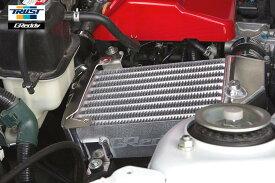 【 S660 DBA-JW5 / S07A用 】 トラスト インタークーラーキット スペックK (純正交換タイプ) コード:12050601 (TRUST GReddy Intercooler kit SPEC-K) ※送料無料 (沖縄県および離島は除く)
