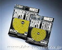 HKS スーパーパワーフロー交換用フィルター 【 Φ200用 イエロー 1504-SA013 】 HKS SUPER POWER FLOW SPARE FILTER