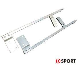 【 コペン L880K 用 】 D-SPORT (Dスポーツ) サイドシル補強バー 品番:57400-B080 ※送料無料 (沖縄県および離島は除く)