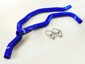 【 S2000 AP1, AP2 / F20C, F22C用 】 クールナッツ 7層ラジエターホースセット (カラー:ブルー) 品番: 1309-B (Cool Nuts Radiator hose) ※送料無料 (沖縄県および離島は除く)