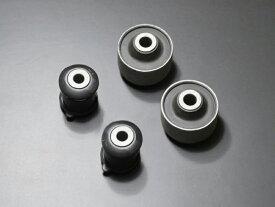 【 シビック TYPE-R FD2 / K20A用 】 Cool Nuts フロントロアアーム強化ブッシュ 商品コード: HJ-404 ※送料無料 (沖縄県および離島は除く) (クールナッツ・百式自動車)