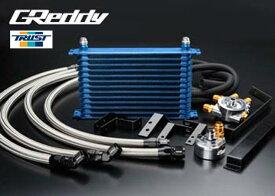 【 レビン, トレノ AE86 / 4A-GE 用 】 トラスト GReddy オイルクーラーキット (オイルエレメント移動タイプ)  コード: 12014410 (TRUST GReddy Oilcooler Relocation Kit)