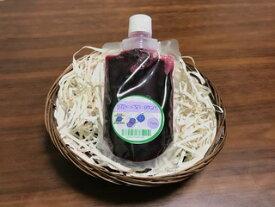 【国産・農薬不使用】新・無添加低糖ブルーベリージャム 5個セット【送料込】