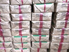 離島、沖縄県を除き2個なら送料込みで4176円、3個なら送料込み6264円。お得がいいよね!当店の炭を生産しています中塚さんが自信をもってお届けします。岩手切炭と同等品岩手県の木炭中塚さんのなら炭6kg