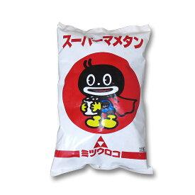 他社豆炭に満足できない方にもおすすめ30粒入りで使いやすいスーパーマメタン(マメタン、豆炭)