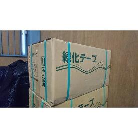 緑化テープ 根巻 120cm×20m 1箱 4巻入り 【緑化資材 造園資材 園芸資材 根巻きテープ 根巻きロール 麻 麻布 ロール ジュート】