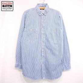 90s オシュコシュ ヒッコリー ストライプ 長袖 ボタンダウンシャツ 古着 ★ Lサイズ