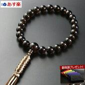 数珠・念珠『送料無料!編み紐房茶水晶(男性用)』