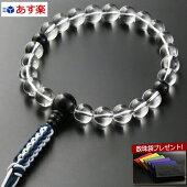 数珠・念珠『送料無料!編み紐房本水晶青虎目石仕立て(男性用)』