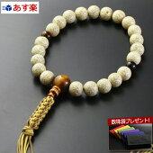 数珠・念珠『送料無料!編み紐房星月菩提樹虎目石仕立て(男性用)』