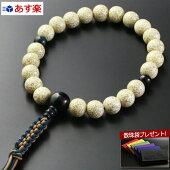 数珠・念珠『送料無料!編み紐房星月菩提樹青虎目石仕立て(男性用)』
