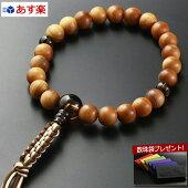 数珠・念珠『送料無料!編み紐房白檀茶水晶仕立て(男性用)』