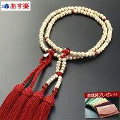 数珠・念珠『送料無料!浄土真宗八寸星月菩提樹・瑪瑙(めのう)入り(女性向き)』