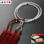 数珠・念珠『送料無料!浄土真宗八寸本水晶・瑪瑙(めのう)仕立て(女性向き)』
