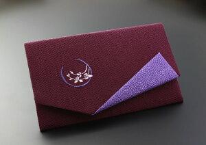 【ポイント5倍&クーポン】 金封ふくさ 慶弔両用 ちりめん刺繍入り 紫