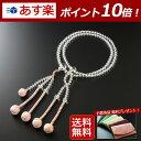 【数珠袋付き】 数珠・念珠 『送料無料!日蓮宗 尺0 本水晶(女性向き)』SW-054正式 本連 二輪 二重【あす楽対応】(…