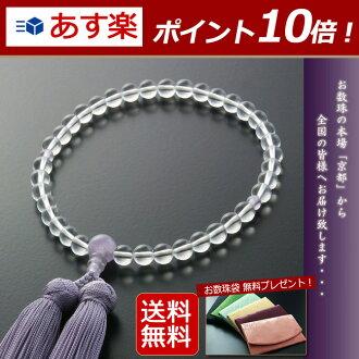 "Rosaries and Rosary ""! Miyako bunch this crystal Fujii 雲石 ( トウウンセキ ) tailoring (for women) ' short hand wheel"