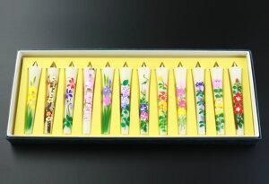 ローソク 送料無料 『絵ローソク 四季の花(手描き)』(蝋燭 絵ろうそく 絵蝋燭 ロウソク ろーそく 贈答用 お供え ギフト 仏壇 法事 のし 法要 和ロウソク 和ろうそく 和蝋燭 お参り ろうそ