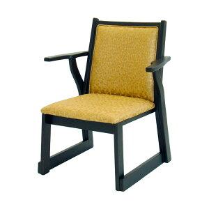 両肘付きレザー椅子 AR-601 (座高35cm) 木製 ( 本堂用椅子 寺院用椅子 寺用 本堂椅子 肘かけ スツール イス 仏壇用 和室 お座敷椅子 寺院仏具 送料無料 )
