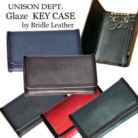 キーケース 本革 メンズ ブライドル ユニゾンデプト グレイズ UNISONDEPT. Glaze key case 24-9108 キーホルダー スマートキー ブライドルレザー ギフト レザー ブライドルレザー 牛革 送料無料 日本製 通販