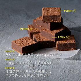 生チョコプレーンポイント