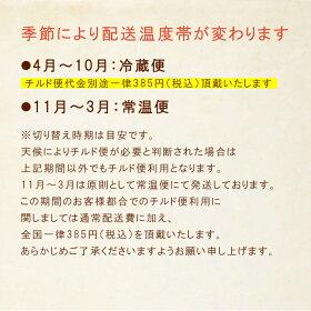 【KOBECHOCO】ペカンナッツ250gミルクココアキャラメルカカオチョコレート【神戸チョコ】PecanNuts神戸発