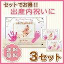 【3個セット】アクリルフォトスタンド「ジュエリー」出産内祝いにおすすめ【送料無料ギフト】赤ちゃん手形足形 フォトフレーム