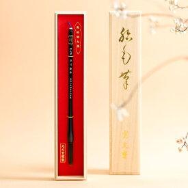 【令和元年モデル】赤ちゃん筆 エンジェルファーストヘア【日本製・送料無料】名入れ 誕生記念