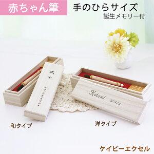 Angel'sfirsthairメモリーカード付☆赤ちゃん筆胎毛筆赤ちゃん筆