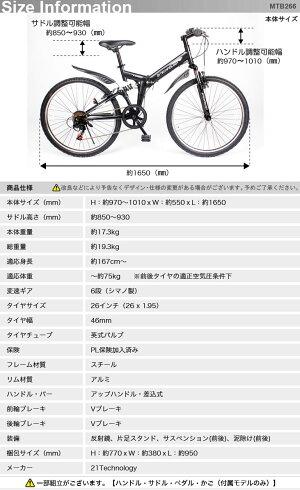 商品詳細01