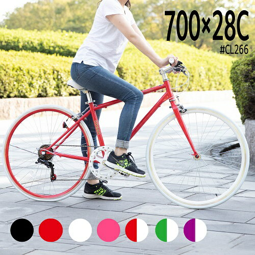 【送料無料】クロスバイク シマノ製6段変速 700x28C 自転車本体 自転車 じてんしゃ シティーサイクル 初心者向け スポーツ 通勤 通学 新生活 入学 就職 お祝い=-【CL26】
