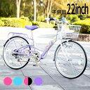 【EM226】子供用自転車 キッズバイク 22インチ シマノ製6段ギア付 本体 95%完成車 こども じてんしゃ 誕生日プレゼン…