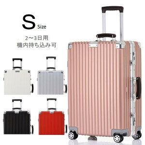 送料無料 スーツケース キャリーケース sサイズ 機内持ち込み可 TSAロック搭載 アルミフレーム PC+ABS樹脂 旅行かばん おしゃれ かわいい 超軽量 修学旅行 卒業旅行 レディス メンズ