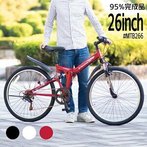 マウンテンバイク266商品画像