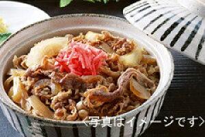 【お得】牛丼[10食セット](冷凍食品)
