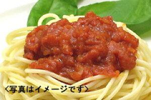 【お得】トマトソース[10食セット](冷凍食品)